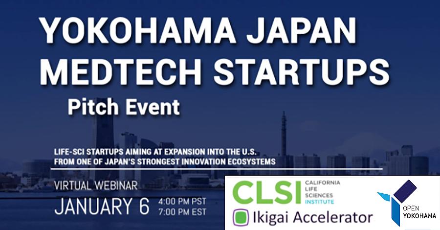Connect San Diego 2020 Innovation Tech LifeSci Biotech Startup Companies Business Springboard Accelerator Program Yokohama Japan Event Banner 01